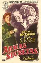 Highly Dangerous - Spanish Movie Poster (xs thumbnail)