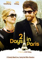 2 Days in Paris - Movie Poster (xs thumbnail)