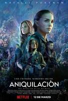 Annihilation - Spanish Movie Poster (xs thumbnail)