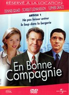 In Good Company - French DVD movie cover (xs thumbnail)