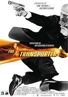The Transporter - German Movie Poster (xs thumbnail)