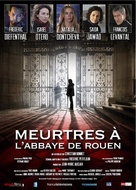 """Meurtres à..."" - French Movie Poster (xs thumbnail)"