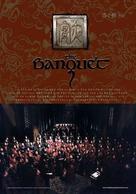 Ye yan - Chinese poster (xs thumbnail)