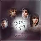 """""""Hwaryeohan yuhok"""" - South Korean Movie Cover (xs thumbnail)"""