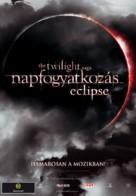 The Twilight Saga: Eclipse - Hungarian Movie Poster (xs thumbnail)