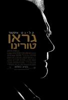 Gran Torino - Israeli Movie Poster (xs thumbnail)
