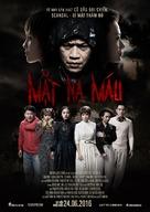 Mat Na Mau - Vietnamese Movie Poster (xs thumbnail)