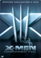 X-Men: The Last Stand - French DVD movie cover (xs thumbnail)
