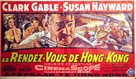 Soldier of Fortune - Belgian Movie Poster (xs thumbnail)
