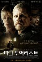 The Grief Tourist - South Korean Movie Poster (xs thumbnail)