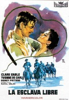 Band of Angels - Spanish Movie Poster (xs thumbnail)
