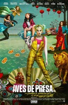 Harley Quinn: Birds of Prey - Colombian Movie Poster (xs thumbnail)
