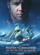Master and Commander: The Far Side of the World - French Movie Poster (xs thumbnail)