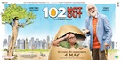 102 Not Out - Indian Movie Poster (xs thumbnail)