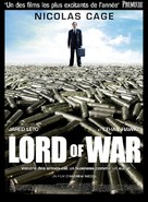 Lord Of War - French Movie Poster (xs thumbnail)