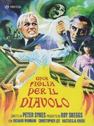 To the Devil a Daughter - Italian DVD cover (xs thumbnail)