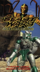 """Beast Wars: Transformers"" - Canadian VHS cover (xs thumbnail)"