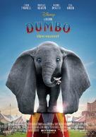 Dumbo - Czech Movie Poster (xs thumbnail)