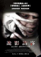 Alien Abduction - Taiwanese Movie Poster (xs thumbnail)
