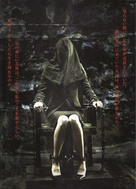 Hostel: Part II - Japanese Movie Poster (xs thumbnail)