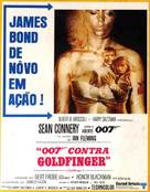 Goldfinger - Brazilian Movie Poster (xs thumbnail)