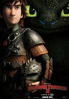 How to Train Your Dragon 2 - Italian Movie Poster (xs thumbnail)