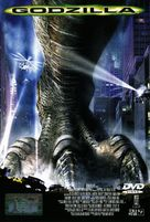 Godzilla - Spanish DVD movie cover (xs thumbnail)