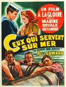 In Which We Serve - Belgian Movie Poster (xs thumbnail)