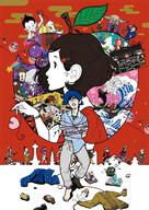 Yoru wa Mijikashi Arukeyo Otome - Key art (xs thumbnail)