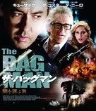 The Bag Man - Japanese Movie Poster (xs thumbnail)