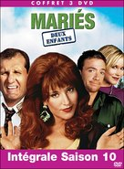 """""""Married with Children"""" - French DVD movie cover (xs thumbnail)"""