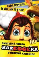 Hoodwinked! - Czech DVD cover (xs thumbnail)