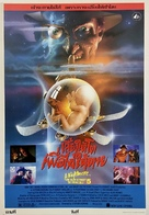 A Nightmare on Elm Street: The Dream Child - Thai Movie Poster (xs thumbnail)