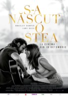 A Star Is Born - Romanian Movie Poster (xs thumbnail)