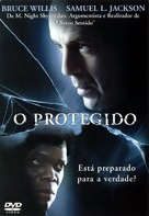 Unbreakable - Portuguese Movie Cover (xs thumbnail)