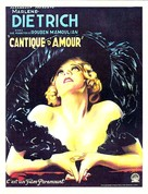 The Song of Songs - French Movie Poster (xs thumbnail)