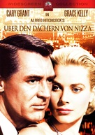 To Catch a Thief - German DVD cover (xs thumbnail)