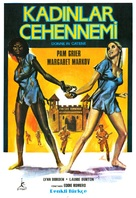 Black Mama, White Mama - Turkish Movie Poster (xs thumbnail)