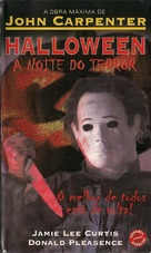 Halloween - Brazilian VHS movie cover (xs thumbnail)