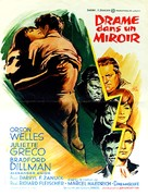 Crack in the Mirror - French Movie Poster (xs thumbnail)