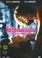 Un bonheur n'arrive jamais seul - Thai DVD cover (xs thumbnail)