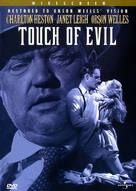 Touch of Evil - DVD movie cover (xs thumbnail)