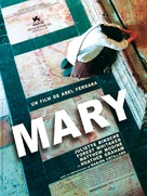Mary - French Movie Poster (xs thumbnail)