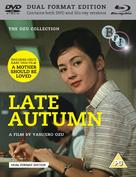 Late Autumn - British Movie Cover (xs thumbnail)