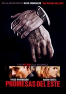 Eastern Promises - Argentinian Movie Poster (xs thumbnail)