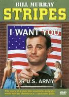 Stripes - DVD movie cover (xs thumbnail)