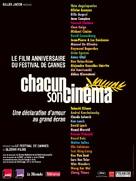 Chacun son cinèma ou Ce petit coup au coeur quand la lumiére s'èteint et que le film commence - French Movie Poster (xs thumbnail)