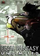 """Final Fantasy: Unlimited"" - French DVD cover (xs thumbnail)"