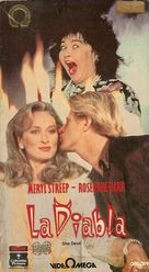 She-Devil - Argentinian VHS movie cover (xs thumbnail)
