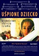 Enfant endormi, L' - Polish poster (xs thumbnail)